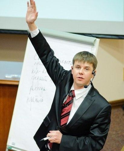 """Артем Куфтырев - автор книги """"55 способов привлечь миллион клиентов"""""""