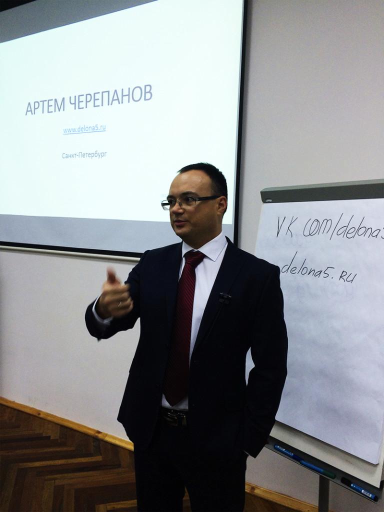Артем Черепанов Прибыльное инвестирование (6)