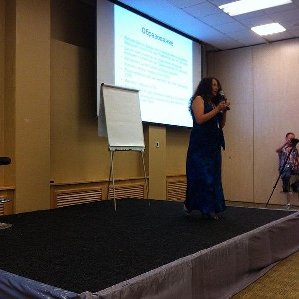 Лилия Габдуллина - Как провести тренинг на Бали и заработать на несколько месяцев отдыха