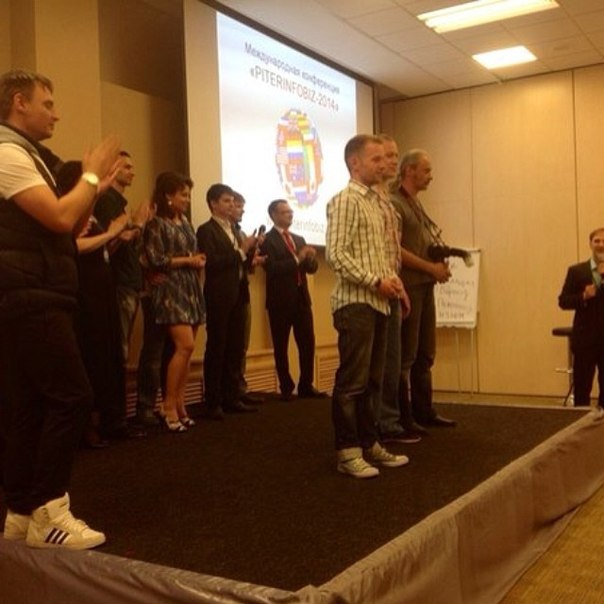 Команда организаторов #piterinfobiz2014 #питер #питеринфобиз #питеринфобиз2014 все большие молодцы!