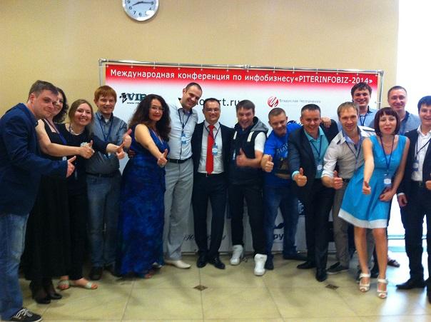 Спикеры конференции - море позитива и тонны навыков!