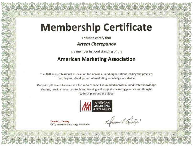 AMA Cherepanov Artem Certificate