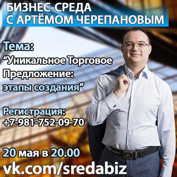 sredabiz12